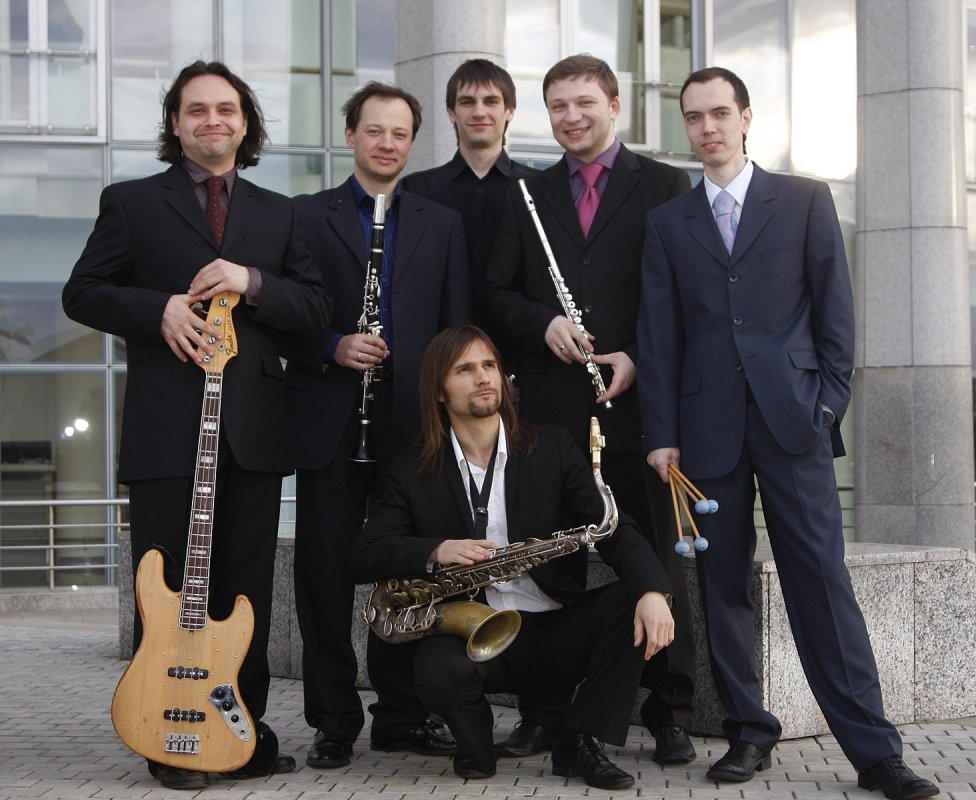 Концерт группы «Маримба плюс»