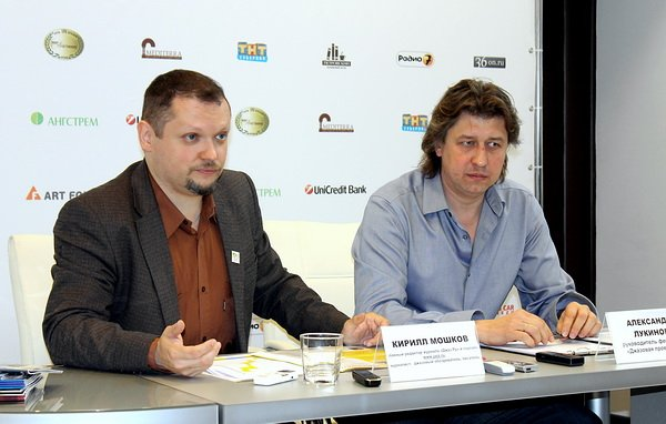 Пресс-конференция фестиваля
